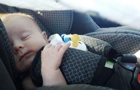 כיצד לא לשכוח את ילדיכם באוטו